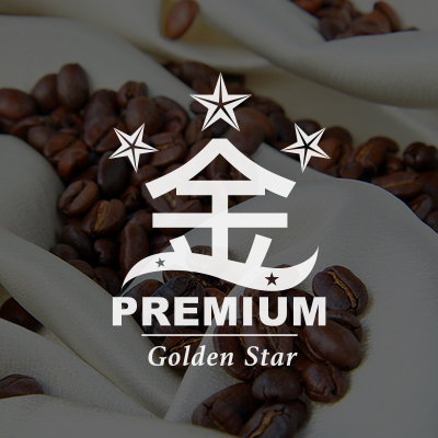 Premium Gold Star Blended Coffee
