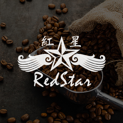 Grand Red Star Coffee
