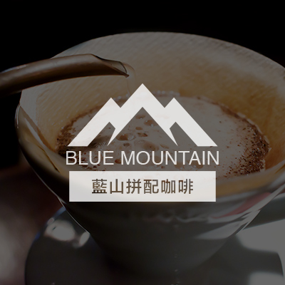 Grand Blue Mountain Blended Coffee